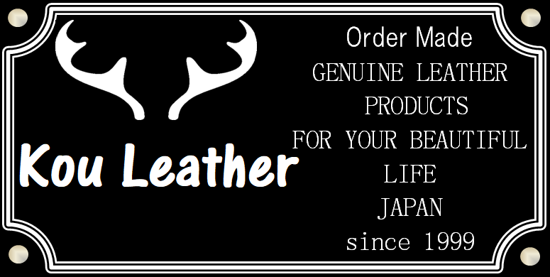 Kou Leather SITE